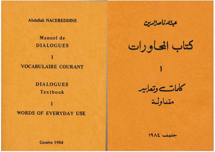 Cover Dialogues 1